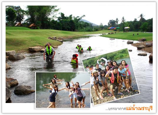 เล่นน้ำ ว่ายน้ำ กิจกรรม เล่นน้ำหน้ารีสอร์ท วิมานน้ำรีสอร์ท บ้านพัก ที่พัก ห้องพัก เพชรบุรี
